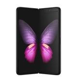 Galaxy Z Flip 256GB (Unlocked)